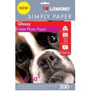 Glossy Photo Paper, A4, 200 г/м2