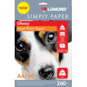 Glossy Photo Paper, A4, 260 г/м2